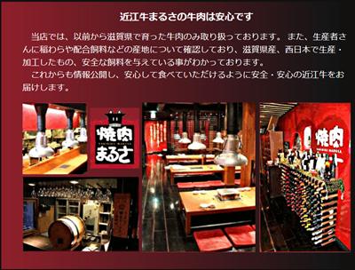 大阪 プログラミング スクール